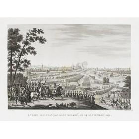 Антикварная гравюра в подарок - Наполеон в ожидании ключей от Москвы