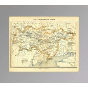 Карта Екатеринославской губернии Российской империи XIX века, продажа старинных вещей