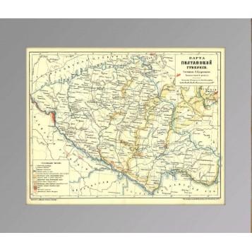 Полтавская губерния 1896 г. Старинная административно-геологическая карта на русском языке.