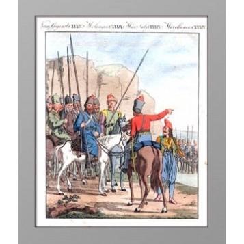 Российская нерегулярная кавалерия