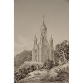 Старинный романтический пейзаж  с Православной церковью художник Чернецов?