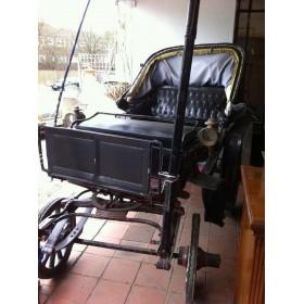 Старинная карета