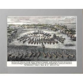 Гангутская баталия 1714 года - первая победа русского флота. Антикварная гравюра XIX века