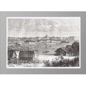 Омск. Вид города на антикварной гравюре 1880 года