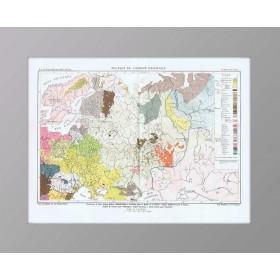 Этнографическая карта европейской части Российской империи. 1880 год.