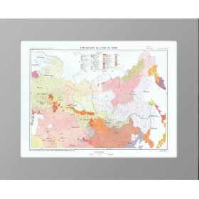 Этнографическая карта азиатской части Российской империи. 1880 год.