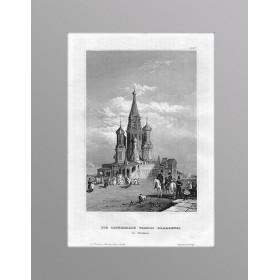 Антикварная гравюра 1850 года с видом на Храм Василия Блаженного в Москве, Викерс Маер