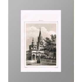 Антикварная гравюра 1838 года с видом на Вознесенский монастырь в Москве.