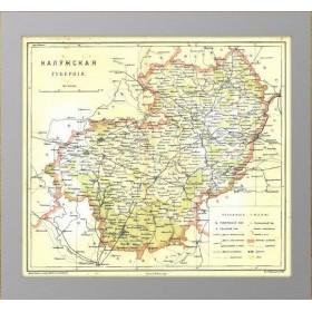 Старинная карта Калужской губернии 1896 года