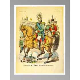 1880 Император Александр III