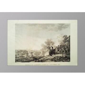Антикварная гравюра Бородинo 1812 г.- купить в подарок
