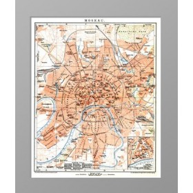 Старинный план Москвы.1904 год.