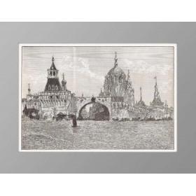 1883 Москва Владимирская башня Владимирские ворота