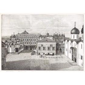1883 Москва Успенский Собор перед коронацией Панов