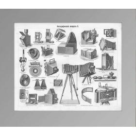 1897 Старинные фотоаппараты Просвещ