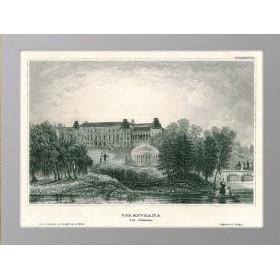 Вид на Царицыно в старинной гравюре 1852 года