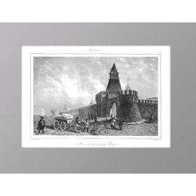 1838 Москва Стены Кремля N62