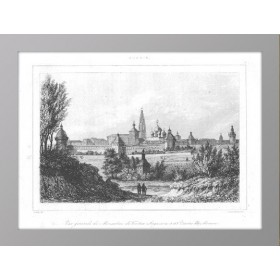 Вид на Троице-Сергиевский монастырь. Сергиев посад. Антикварная гравюра 1838 года.