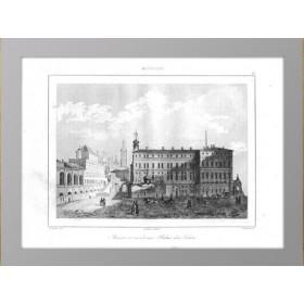 Изображение Старого и нового царских дворцов. Москва. Старинная гравюра 1838 года.