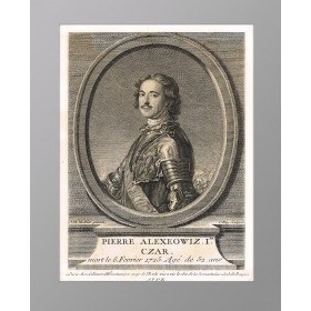 Портрет Петра первого в антикварной гравюре 1730 года