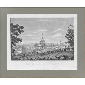 Вид с холма на Москву в антикварной гравюре 1810 года