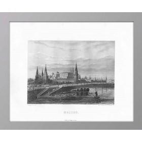 1853 Москва Вид Кремля с Москва-реки Rorua