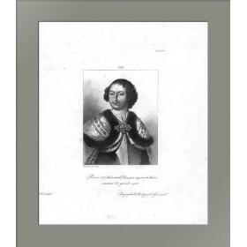 1838 Петр I Алексеевич император России