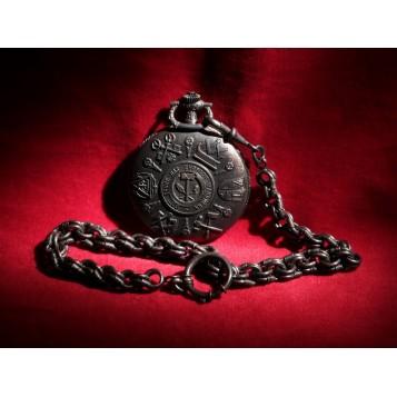 Купить в подарок антикварные карманные часы Steinmetze
