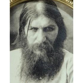Старинная Ладанка с изображением Распутина