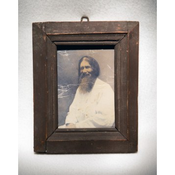Старинное фото портрета Распутина Г.Е., раритетный антиквариат