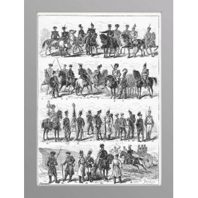 1877 Униформа русской армии