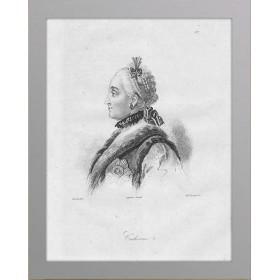 1838 Екатерина II. Императрица