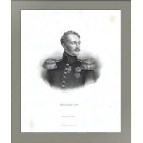 1855 Николай I.