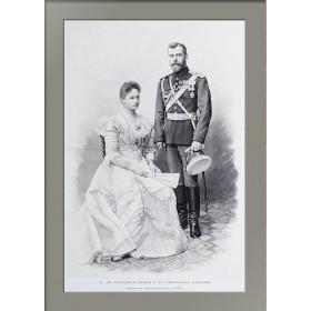 1901 Николай II с Александрой Фёдоровной