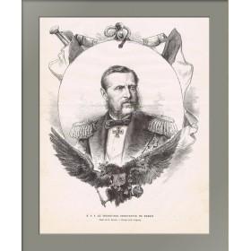 1875 Константин Николаевич