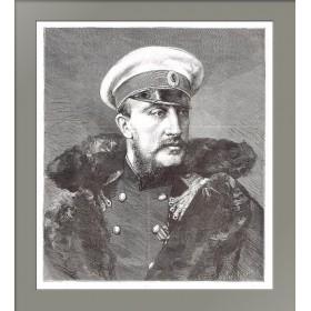 1876 Николай Николаевич Старший великий князь