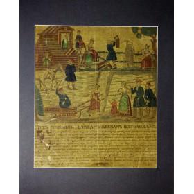 Старинная лубочная картина Урок мужьям дуракам и женам щеголихам. 1840 год.