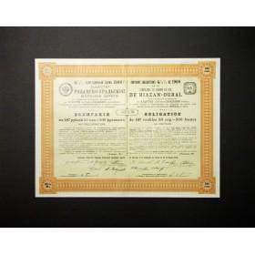 Рязанско-уральская железная дорога - заем 1908 года