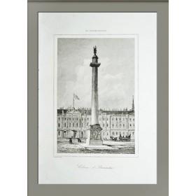 1838 Александровская колонна