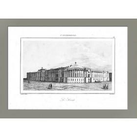 1838 Сенат в Петербурге