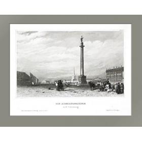 1836 Александровская колонна в Петербурге