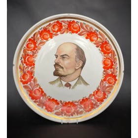 """Коллекционная тарелка """"В.И. Ленин"""""""