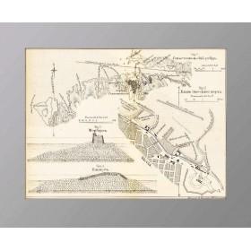 Севастопольский рейд. 1888 год. Литография.