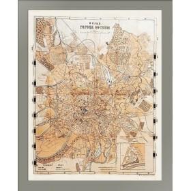 Старинный план города Москвы