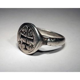 Ритуальное кольцо печать Quod Draco ex semita