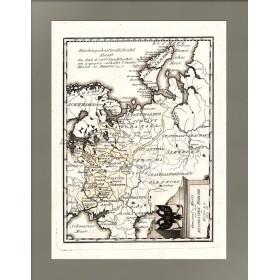 Генеральная карта Российской Империи 1789 года выпуска