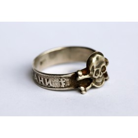 Старинное кольцо русского офицера