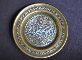 Антикварное Дублинское серебро