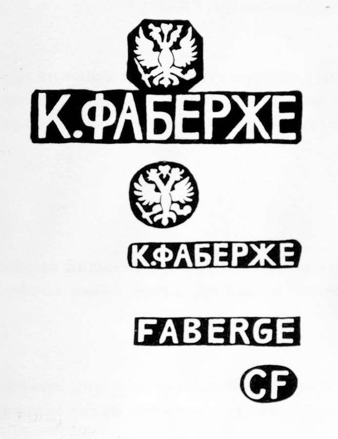 Клейма серебра Карла Фаберже