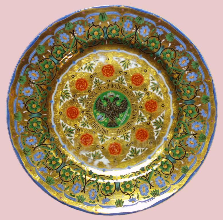 Фарфор ИФЗ тарелка сервиза БКД 1847